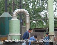 锅炉除尘器,0.5吨锅炉除尘器