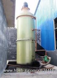 喷淋式除尘器,玻璃钢喷淋式除尘器,玻璃钢湿法喷淋式除尘器