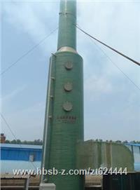 锅炉烟气脱硫塔