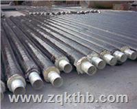 玻璃钢聚氨酯保温管