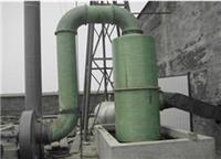 锅炉烟气除尘脱硫塔