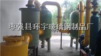 沼气水封器 脱水器 阻火器 脱硫罐