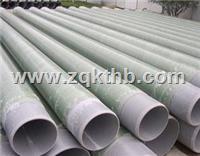 FRP/PVC管