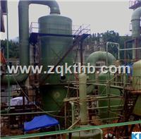 熱電廠雙堿法脫硫塔