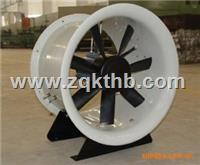 玻璃钢防爆轴流风机 BFT-11 No6.3防爆轴流风机