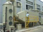 有机废气吸附装置厂家