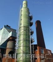 除尘脱硫塔结构