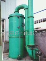 酸洗槽酸雾废气吸收塔