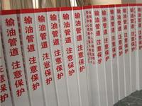 玻璃鋼標志樁價格