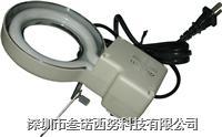 吊挂式显微镜环形灯源 220V 9W
