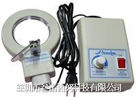 吊挂式可调环形灯源 SN-KT02