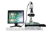 PCB检测显微镜 PCB基板检测显微镜