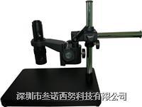 电视显微镜万向支架 XDS-10A