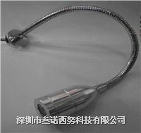 SN-2860  LED工作灯 SN-2860