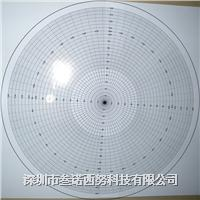 投影仪同心圆比对片 V12B