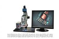 高景深立体三维显微镜 SN-3001/SN-3002