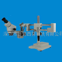 体视显微镜 SZM7045TR-STL2