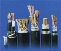通信电缆 市内通信电缆-室内通信电缆-室外通信电缆