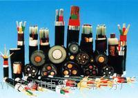 MKVVRP450/750矿用控制电缆通用型号 MKVVRP450/750矿用控制电缆通用型号