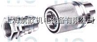 Watanabe Electric Industry Co.,Ltd工厂2015年7月24号授予上海航欧中国区代理 Watanabe Electric Industry Co.,Ltd工厂2015年7月24号授予上海