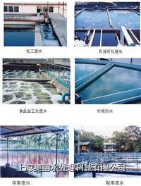 污水处理工程总包