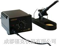 防静电恒温电焊台 LODESTARL402936