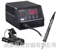 智能无铅电焊台 LODESTARL40802D