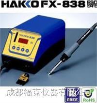 大功率无铅电焊台 HAKKOFX-838