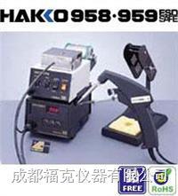 自动出锡焊铁  HAKKO958