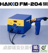 防静电吸锡枪 HAKKOFM-204