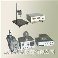 多功能薄膜性能测试仪 DHFC1