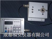 分体式扭力测试仪 HIT-300/HIT-500