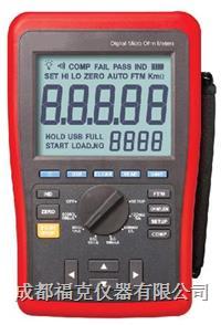 直流小电阻测试仪 UNITUT620A