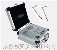防雷接地电阻测试仪 FGS2571