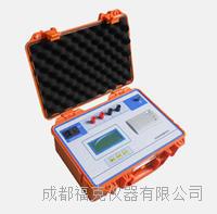 智能直流电阻测试仪 FGSZR10A