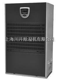 川井工业型除湿机KAWAI工业用除湿机DH-3502B 川井KAWAI工业用除机DH-3502B