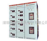 BFC低压抽出式开关柜|配电柜