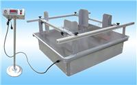 模擬運輸振動試驗臺 YG-802-MN