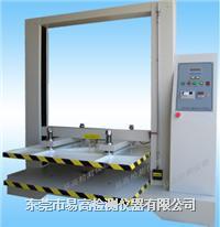 紙箱抗壓試驗機,微電腦紙箱耐壓試驗機 YG-810-D