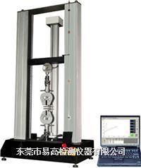 伺服控制桌上型拉力試驗機 YG-9010-S