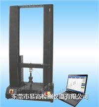 電腦系統拉力試驗機 YG-2004