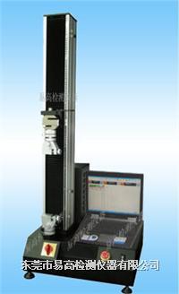 拉力試驗機 YG-2001SA-PC