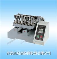 磨擦染色堅牢度試驗機 YG-9034-C