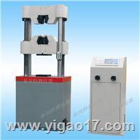數顯式液壓萬能試驗機 YG-7001-B