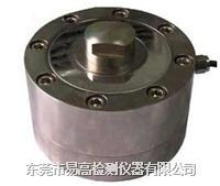 輪輻式傳感器 YG-2202-LFSC