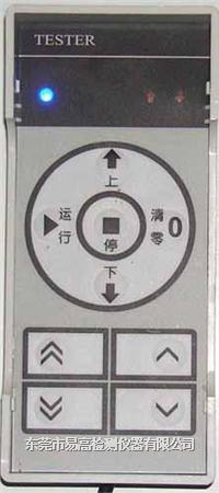 電腦拉壓試驗機測控系統
