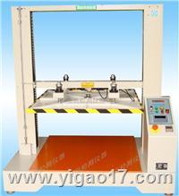 紙箱堆碼試驗機 YG-810D80AD