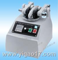 漆膜磨耗儀 YG-9012JM