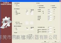 萬能材料試驗機測試軟件專業版