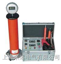直流高压发生器 ZGF 2000系列